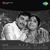 Thumbida Koda Songs