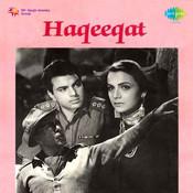 Haqeeqat Songs