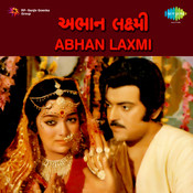 Abhan Laxmi Songs