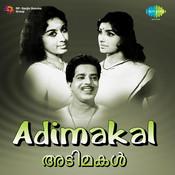 adimakal udamakal mp3