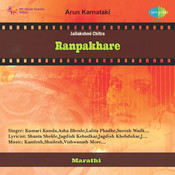 Ranpakhare Songs