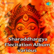 Sharaddhargya - Felicitation (various Artists) Songs