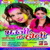 Balamua Milal Mukhiya Ae Ji (Dj SRK ASANSOL) - YouTube