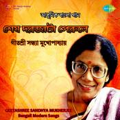 Sandhya Shesh - Darwajata Perule Songs