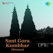 Sant Gora Kumbhar Drama Songs