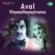 Aval Viswasthayayirunnu Songs