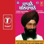 Haun Dekha Darsan Tera Ram Songs