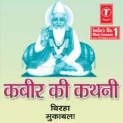 Kabir Ki Kathni Songs