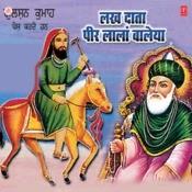 Lakh Daata Peer Laalan Waleya Songs