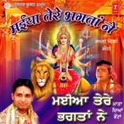Maiya Tere Bhagtaan Ne Songs