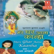 Mere Ghar Aana Kaanha Songs