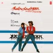 Nanbargal Songs