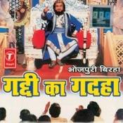 Gadhi Ka Gadha Songs
