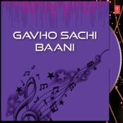 Gavho Sachi Baani Songs