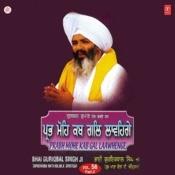 Prabh Mohe Kab Gal Laawhenge Songs