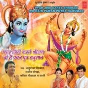 Pyar Jise Karte Shriram Wo Hain Pawan Putra Hanuman Songs