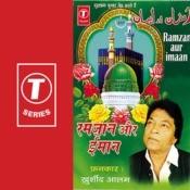 Ramzan Aur Imaan Songs