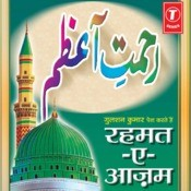 Rehmat-E-Aazam Songs
