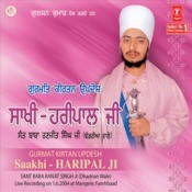 Saakhi Hari Palji Songs