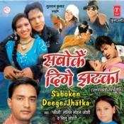 Saboke Dige Jhatka Songs