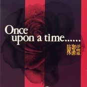 Once Upon A Time (- Elisa Chan) Songs