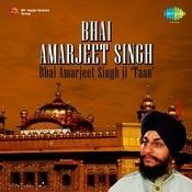 Bhai Amarjeet Singh Songs