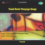 Tamil Basic Vinayaga Songs Songs