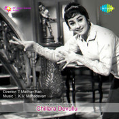 Chillara Devullu Tlg Songs