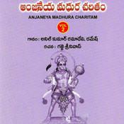 Anjaneya Madhura Charitam Vol 02 Songs