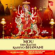 Nau Din Baithi Rahiyo Bhawani Song