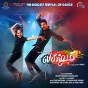 The Rhythm of Dance MP3 Song Download- Lakshmi The Rhythm of
