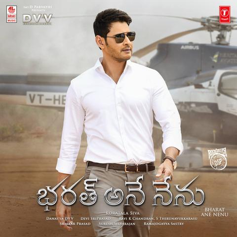 Bharat Ane Nenu Songs Download: Bharat Ane Nenu MP3 Telugu