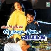 Rettai Jadai Vayasu Songs