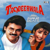 Phool Jaisi Muskaan - JH MP3 Song Download- Taqdeerwala