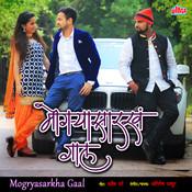 Mogrya Sarkhe Gaal Song