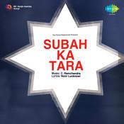 Subah Ka Tara Songs