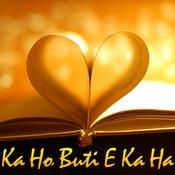 Ka Ho Buti E Ka Ha Songs