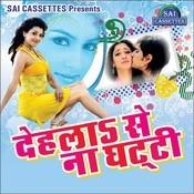 Suno Bhaiya Ki Saali Song