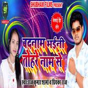 Badnam Bhaini Song