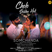 Cholo Dekha Hok Shubham Banerjee Full Mp3 Song