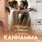 tamil mp3 songs 2019 download