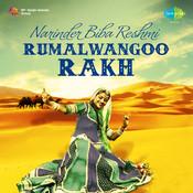 Narinder Biba Reshmi Rumalwangoo Rakh Songs