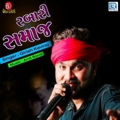 Rabari Samaj Girish Kaviraj Full Mp3 Song