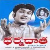 Dharmadatha Songs
