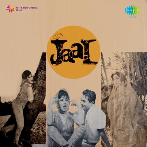 Jaal (1986 film) - Wikipedia