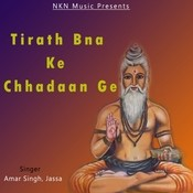 Dharam De Thekedaro Song