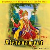 Kirtanamrut Vol 2 Songs
