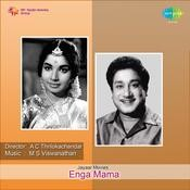 Enga Mama Songs