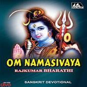 Lingashtakam Song