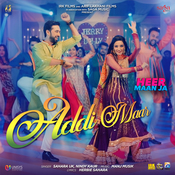 Heer Maan Ja Manj Musik Full Mp3 Song